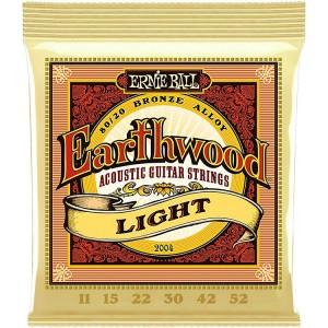 Earthwood light strings